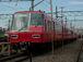 I LOVE♪ 名鉄 5700系電車