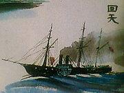 宮古湾海戦