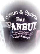 RANBUL