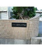 鳥取県西伯郡名和小学校