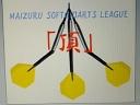 KYOTO DARTS LEAGUE『頂』