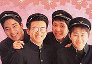 チルバカ☆掌の会-Mr.Children-