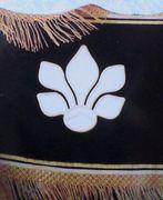 王禅寺小学校