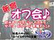 新宿東京♪オフ会・飲み会SB主催