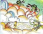 湯の花*音泉祭