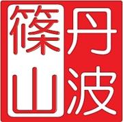 丹波篠山発、二輪旅