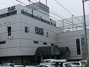 ☆和歌山FLEX☆フレックス☆
