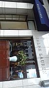 ポロラルフローレン鹿児島店
