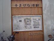 親方のおやつ.com