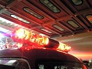 多摩災害救急情報センター