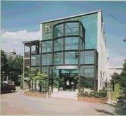 名古屋市立緑高等学校