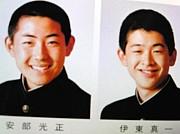 安部コウセイ × 伊東真一