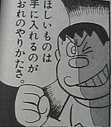 居酒屋☆リョウ
