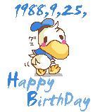 1988年9月25日生まれ!!