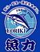 魚力in東海☆