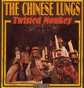 Chinese Lungs(Official)