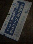 平日で暇=京劇