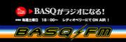 BASQ FM