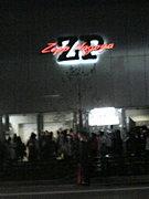 ライブ 1995-2008