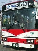 路線バス乗り継ぎの旅
