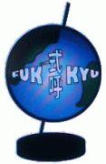 FuK式呼KyU