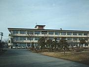 江刺市立江刺東中学校