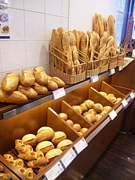 芦屋西宮神戸の美味しいパン屋
