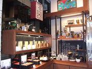 上島珈琲店本店