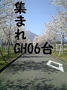 福岡大学(∞¨)GH06台(..*)