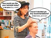 【バンスタ】海外で美容師