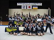 福岡チアリーディングクラブ