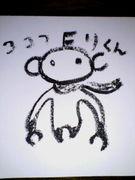 ココフリ☆東海組