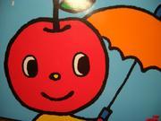 赤りんご(小柄なママ)クラブ