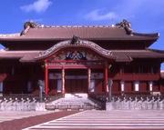 沖縄旅行サークル