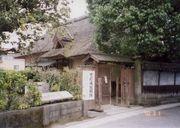 日本森健学会