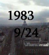 1983年9月24日生まれ