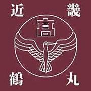 鶴丸高校近畿(関西)同窓会