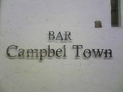 BAR Campbel Town