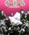 ロックとバイク