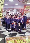 スーパーオートバックス八王子