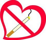 彼氏・彼女のために禁煙!!!