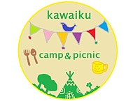 ★可愛くキャンプ&ピクニック★