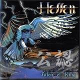 HELLEN/ヘレン