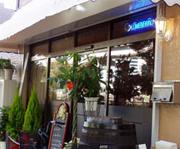 Cafe restaurant YOU