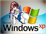 Windows XP SP3はVistaを阻む