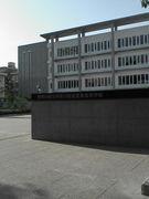 LiSA神奈川総合産業高校