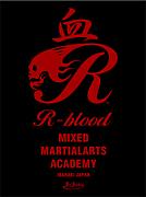 ★R-BLOODを応援しよう★