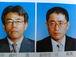 岡崎北高校2003年卒業生の集まり