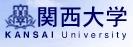 関西大学管理工 Secret Service