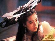 ジョイ・ウォン -王祖賢-